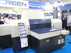 MTJN、自動化機能搭載の印刷本紙校正用IJプリンター開発