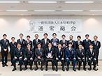 FFGS、日本印刷学会表彰で技術賞・研究発表奨励賞・論文賞を受賞