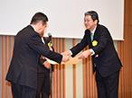 富士フイルム、新たに創設された「2018GP資機材環境大賞」受賞