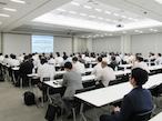 FFGS、XMF Remote導入で働き方改革を実践する公栄社が事例発表