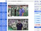 日印産連、VOC警報器の運用事例映像をホームページで公開