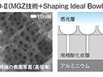 富士フイルム、耐刷・UV適性1.5倍に - 完全無処理版「ZD-II」