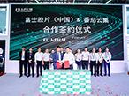 富士フイルム、中国Tomato Printing社に「Jet Press」10台導入