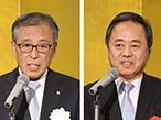 富士会、「改革と挑戦でチャンスを掴む」- 協力体制を再確認