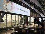 富士ゼロックス、海老名事業所にオープンイノベーション拠点開設