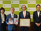 福博印刷、SDGs私募債を通じてサガハイマットへ寄付