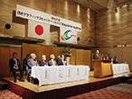 GCJ、第62回GCJ名古屋大会開催 - 全国から110名参集