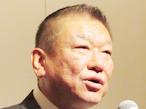 GCJ、田村会長(GC東京)を再任