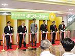 大阪ギフト・ショー、OMMで開幕  印刷関連からも多数が出展