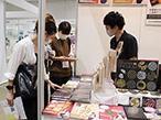 石川特殊特急製本、大阪ギフト・ショーで「ちりめん」の御朱印帳