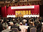 岐阜工組、創立60周年記念式典を盛大に挙行