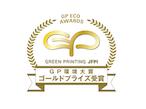 日印産連、2021 GP認定制度3賞決定-新たな賞・部門も創設