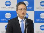 コニカミノルタジャパン、中小企業のIT化を支援するサービス開始