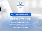 コニカミノルタジャパン、オンラインでショールーム見学に対応