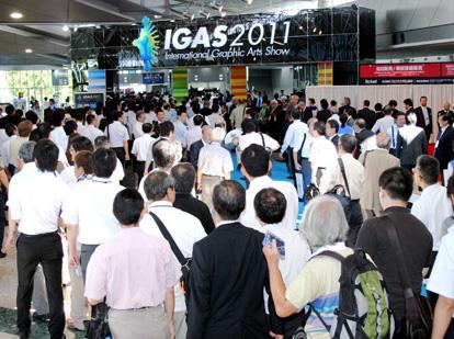 IGAS2011、海外ビジター5,825人含め6日間で73,554人が来場