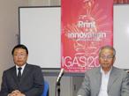 IGAS2015、出展募集開始へ - 統一テーマは「Print+innovation」