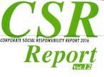 池田印刷、2015年度の活動を紹介-「CSRレポート Vol.12」発行