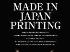 日印産連、2013年「9月 印刷の月」スタート