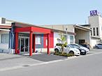 石田大成社、遠藤写真工芸所を買収 写真印刷事業拡大へ