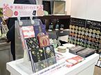 石川特殊特急製本、大阪ギフト・ショーで御朱印帳とコースター紹介