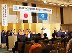 ジャグラ、ジャグラ文化典・福岡大会に350名が集結