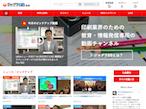 ジャグラ、動画配信サイト「ジャグラBB」をリニューアルオープン