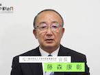日印産連、藤森会長のビデオメッセージをホームページで公開