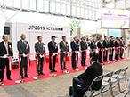 JP2019、3年ぶりにインテックス大阪で開幕  6月1日まで