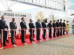 JP2020、インテックス大阪で開幕-20日まで
