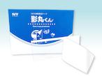 大協技研工業、既設の蛍光灯に貼るだけの透明捕虫テープを発売