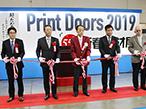 光文堂、第55回新春機材展「Print Doors 2019」開幕