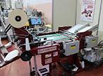 光文堂、サクライ岐阜工場 新技術発表会に両面テープ貼り機出品