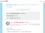 KOMORI、K-Supply通信の製品情報を更新