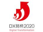 コニカミノルタ、「DX銘柄2020」に選定
