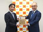 コダック、錦明印刷でSONORA Plate Green Leaf Award授賞式