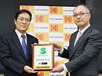 コダック、大鹿印刷所「SONORA Plate Green Leaf賞」授賞式