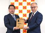 コダック、千修岩井印刷でSONORA Plate Green Leaf Award授賞式