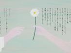 日印産連、エッセンシャルワーカーへ感謝のポストカード制作