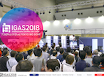 KOMORI、出展情報などを配信するIGAS2018特設サイトを開設