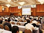 中部小森会、100社・162名が参加-「SHINKA」統一テーマに