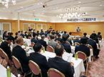 全日本光沢、長島温泉で全国大会 - 後加工全般の技術担う団体へ