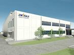 共同印刷、インドネシア現地法人「アリス社」の新工場建設に着手