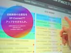KOMORI、新たに2つのソリューションサイトをオープン