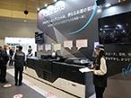JP2020レポート 京セラドキュメント、大容量インクコンテナ