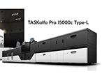 京セラドキュメント、TASKalfaに大容量インクコンテナ搭載モデル