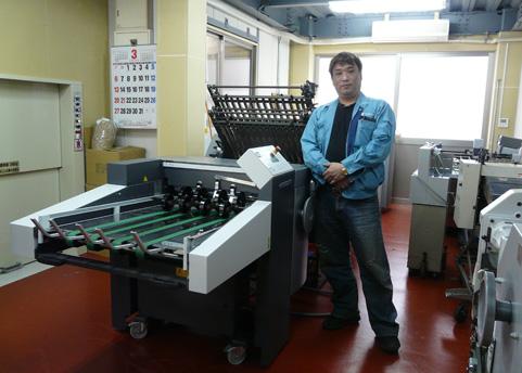 共栄紙工、本社工場移転し菊全判スタール折り機を増設