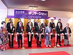 京都ギフト・ショー、みやこめっせで第1回が開幕 307社が出展