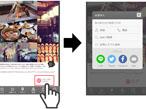 マピオン、自治体向けに観光パンフレット電子配信ASPサービス