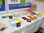緑屋紙工、大阪勧業展で「封筒屋どっとこむ」取扱商品を紹介