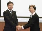 モリサワ、台湾のフォントメーカーARPHIC社と業務提携